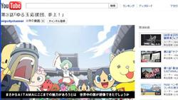 ah_sakuya2.jpg