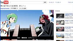 ah_sakuya3.jpg