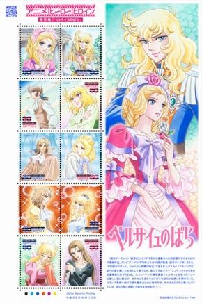 オスカルもアンドレも ベルばら切手が6月発売 ねとらぼ