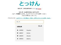 ah_tokken2.jpg