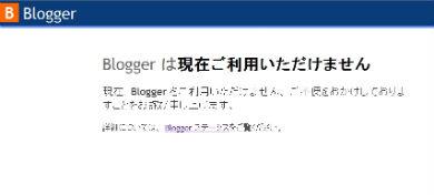 ah_blogger.jpg