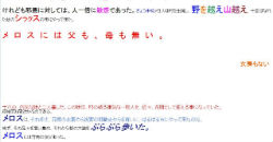 ah_merosu1.jpg