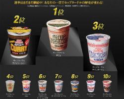 ah_noodle.jpg