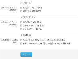 ah_noti.jpg
