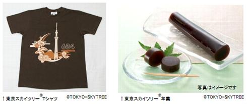 ky_sky_0527_1.jpg