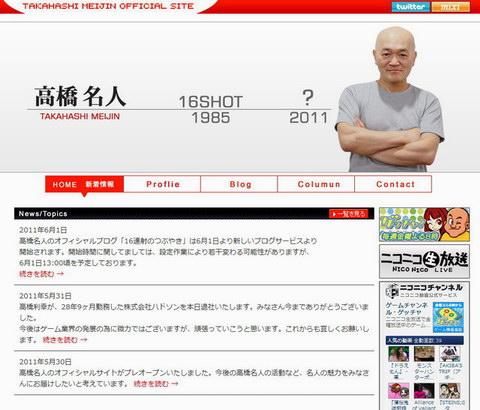 wk_110601meijin11.jpg