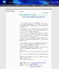 wk_110601takahashi01.jpg