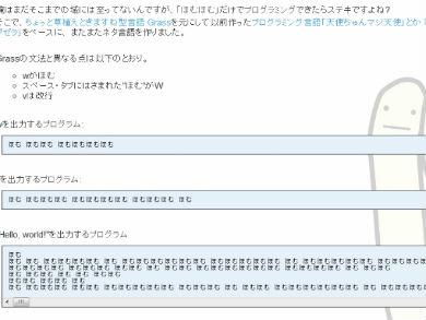 aH_homu.jpg