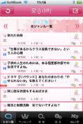 ah_komachi1.jpg