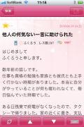 ah_komachi2.jpg
