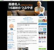 wk_110611hibikore01.jpg