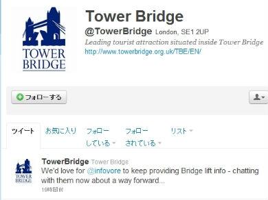 ah_tower.jpg