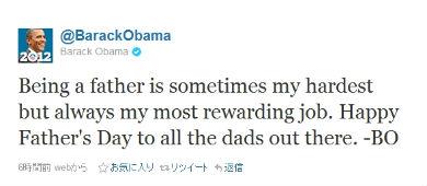 ah_obama.jpg