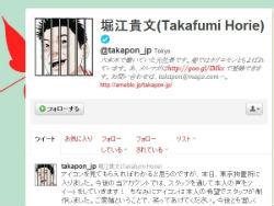 ah_taka.jpg