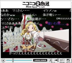 ah_madoka2.jpg