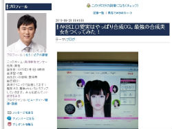ah_takasu.jpg