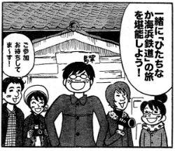 ah_tetsuko.jpg