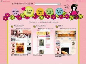 ky_kawaii_0629_02.jpg