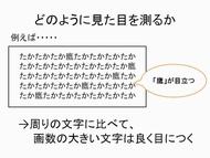 ky_kawaii_0629_06.jpg