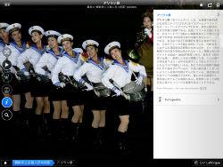 ah_foto2.jpg