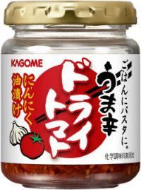 ah_tomato.jpg