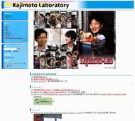 wk_110712kajimoto01.jpg