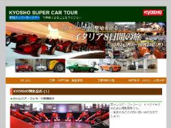 ah_car.jpg