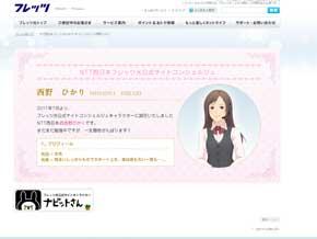 ah_hikari1.jpg