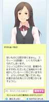 ah_hikari3.jpg