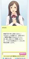 ah_hikari6.jpg