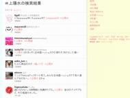 ky_twitter_0714_01.jpg