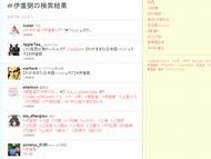 ky_twitter_0714_02.jpg