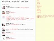 ky_twitter_0714_03.jpg