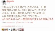 ky_map_0720_02.jpg