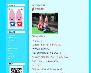 ah_noppon2.jpg