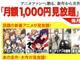 「TIGER & BUNNY」に「機動戦士ガンダムSEED」も! バンダイチャンネルが月額1000円見放題