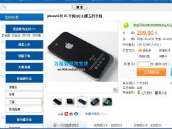 ah_china1.jpg