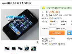 ah_china2.jpg