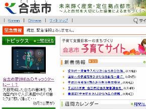 ah_koshi.jpg