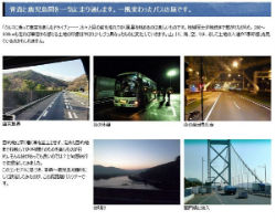 ah_bus2.jpg
