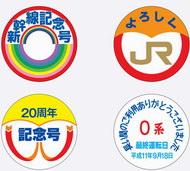 wk_110808shinkansen25.jpg