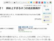 ky_fb_0812_010.jpg