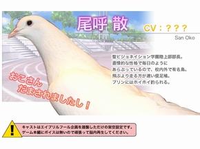 ky_hato_0812_010.jpg