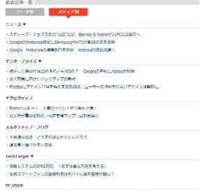 ah_media.jpg
