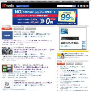 ah_newtop.jpg