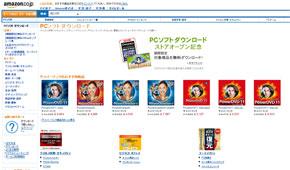 Kindle for PC (Windows) [ダウンロード] - …