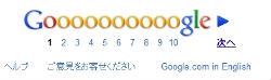 ah_result1.jpg