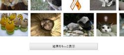 ah_result2.jpg