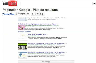 ah_result3.jpg