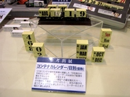 ky_tetsu_0819_006.jpg